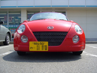 Copensyakou20070805