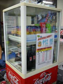 Drink20070729