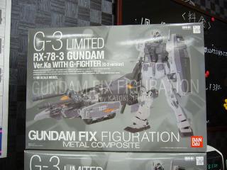 Gundam20070729