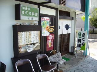 Takehara20070807
