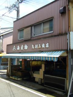Tobayama220070807