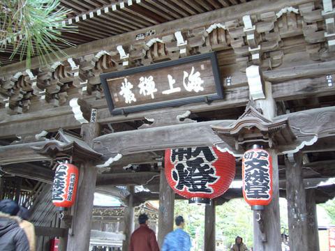 Amachionji20071201