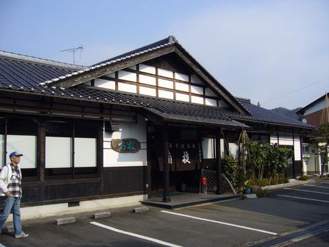 Izunanshi20071202
