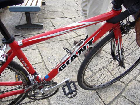 Giant20080407