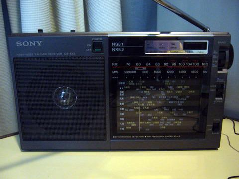 Radio20080602