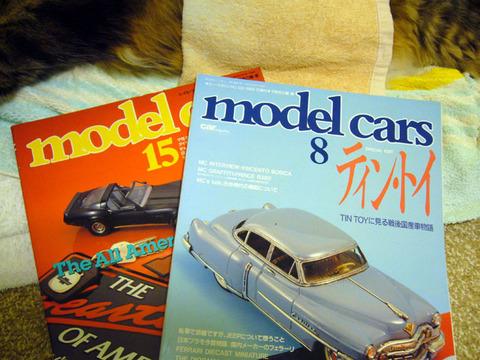 Modelcars20080528