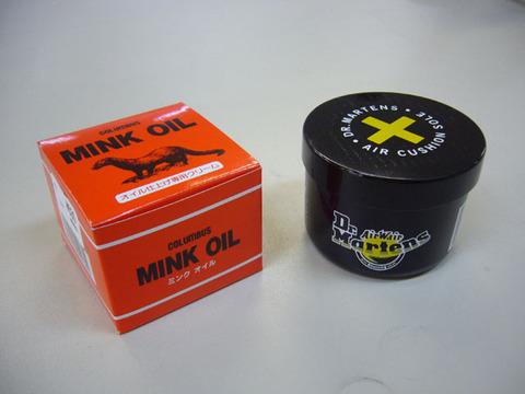 Minkoil20080829
