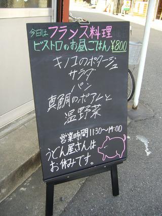 Kanban20081018_3
