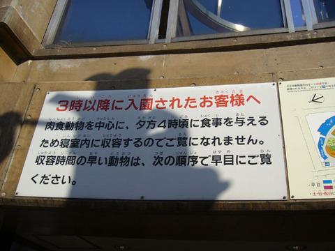 Sanji20081018