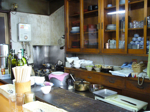 Kitchen20081101