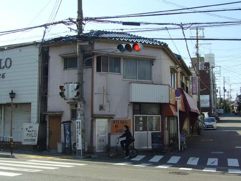 Narutoya20081101