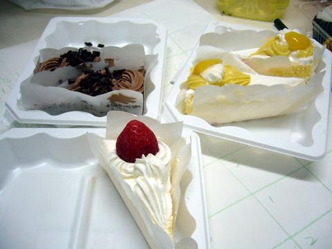 Cake20081221