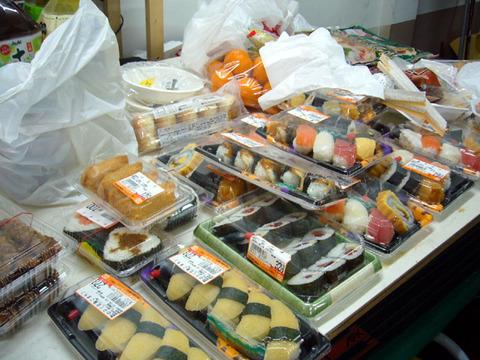 Foods20081221