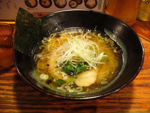 Ryukishin20090409