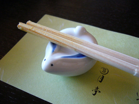 Tsukitei_hashioki20090409