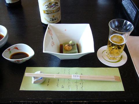 Tsukitei_otoushi20090409