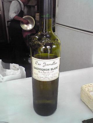 Narutoya_wine120090411