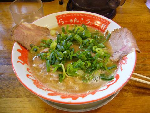 Dotonkotsu20090503