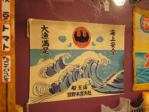 Tenma_kumano20090530