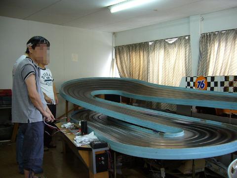 Race0220090621