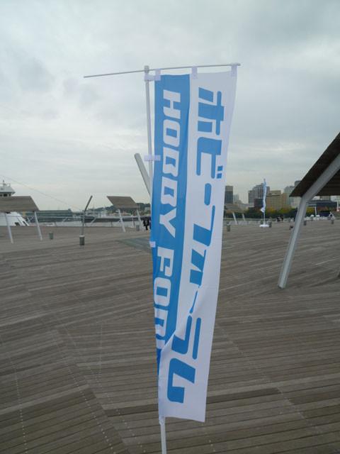 Sanbashi05_20121111