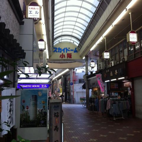 Kosaka02