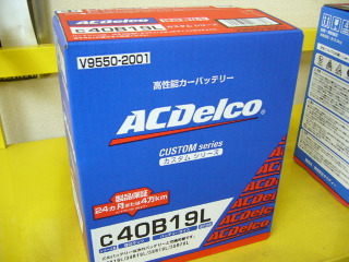 Acdelco20061105