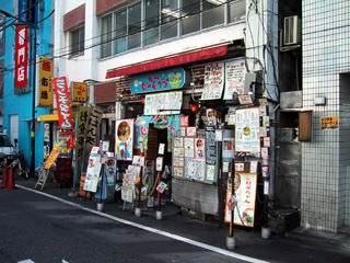 akiba-jyangara