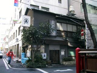 akiba-marugo-2