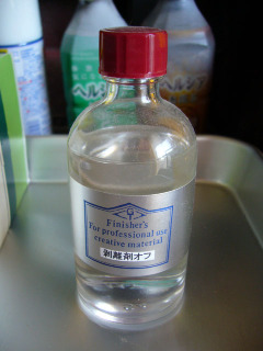 Hakurizai20061201