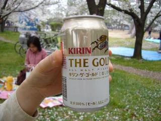 Kirin20070408