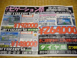 Navi20061105