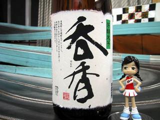 nomuka-b20050723