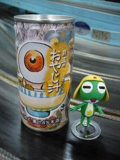 oyajijiru-20060128