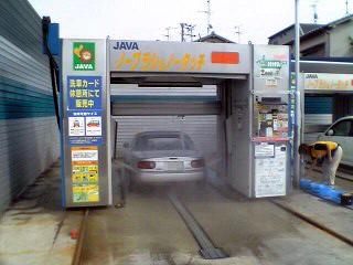 sensya-20050508