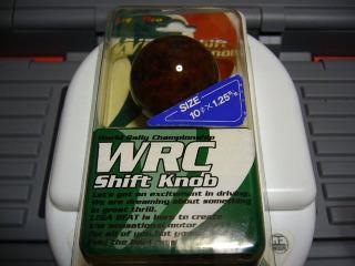 Shiftknob20060606
