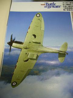 Spitfire220061025