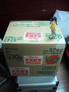 syohin2-20051105