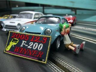 top-20051203