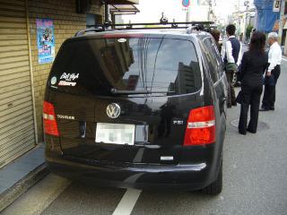 Vw20061029