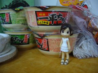 Yasyoku20060701